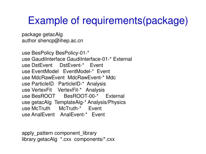 Example of requirements(package)