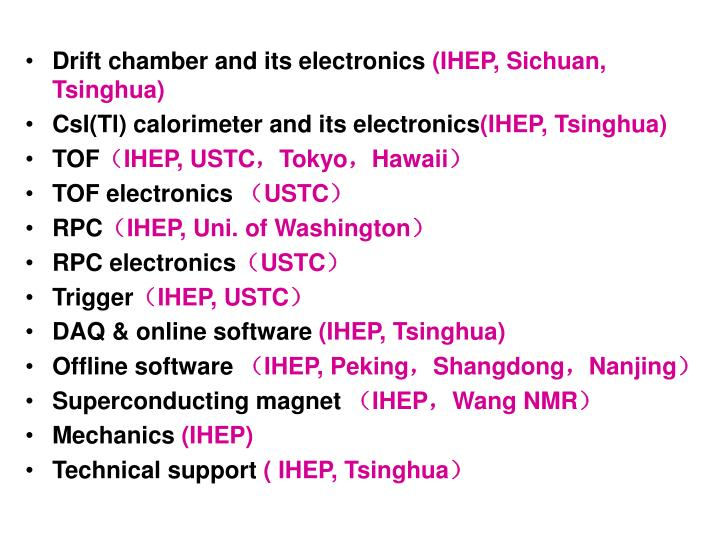 Drift chamber and its electronics
