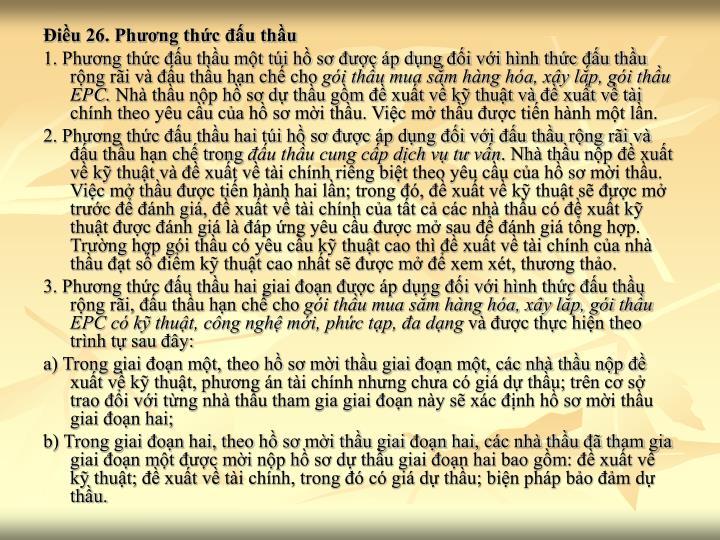 Điều 26. Phương thức đấu thầu