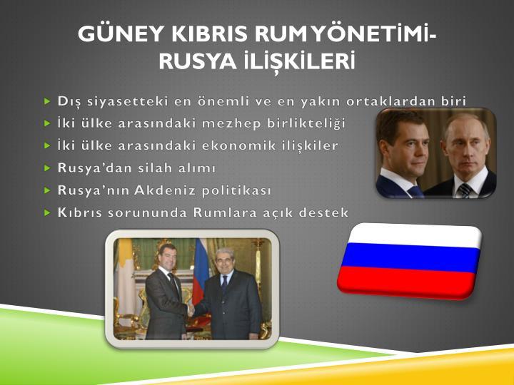 GÜNEY KIBRIS RUM YÖNETİMİ-RUSYA İLİŞKİLERİ