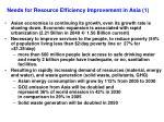 needs for resource efficiency improvement in asia 1