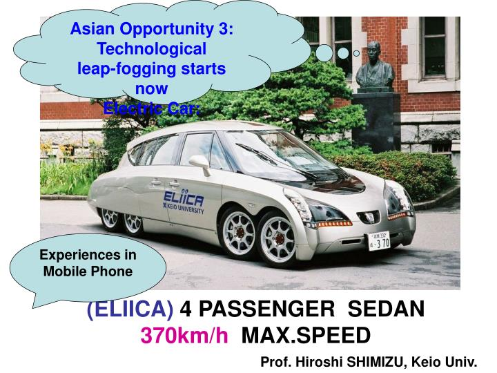 Asian Opportunity 3: