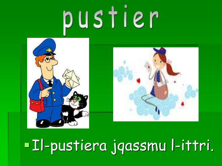 pustier
