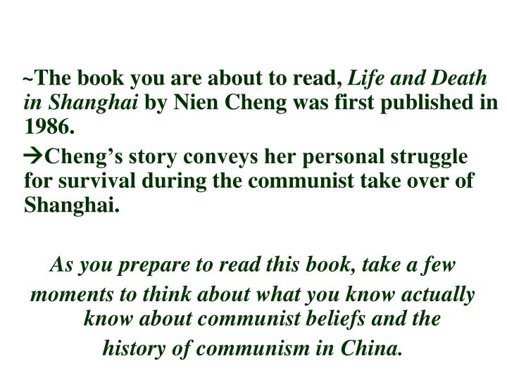 ~The book you are about to read,