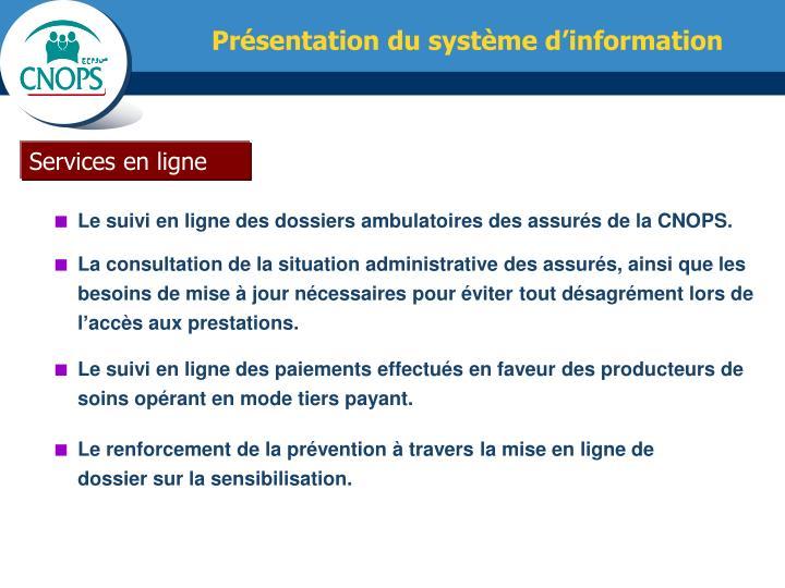 Présentation du système d'information