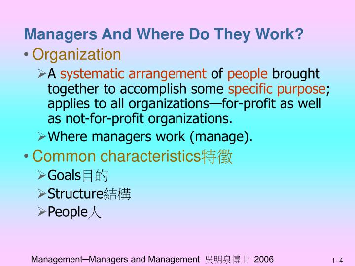 Managers And Where Do They Work?