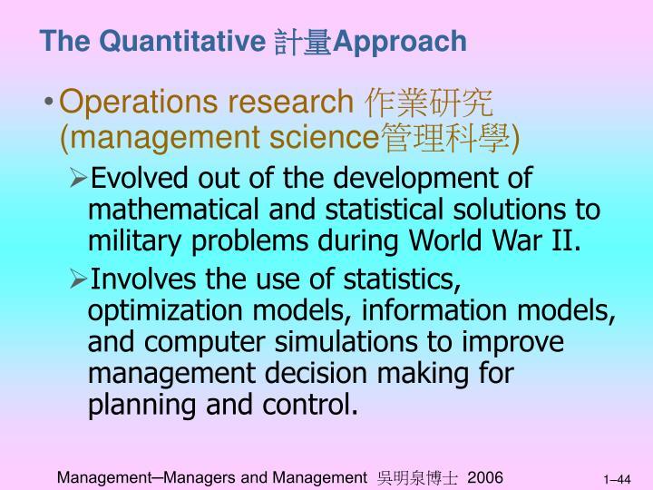 The Quantitative
