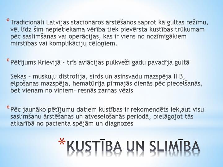 Tradicionāli Latvijas stacionāros ārstēšanos saprot kā gultas režīmu,