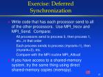exercise deferred synchronization