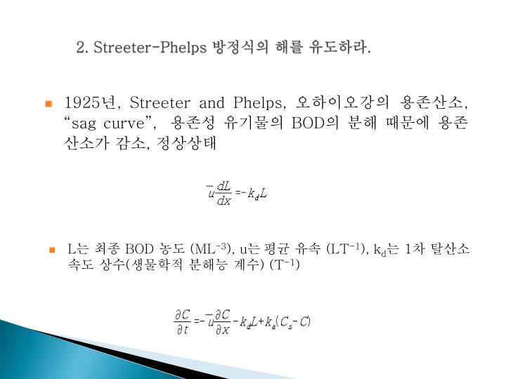 2. Streeter-Phelps