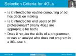 selection criteria for 4gls