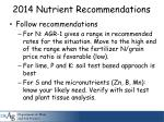 2014 nutrient recommendations