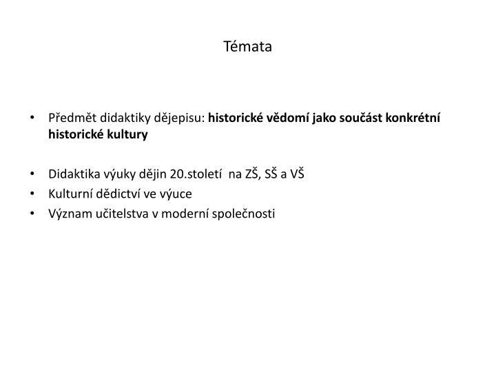 Témata