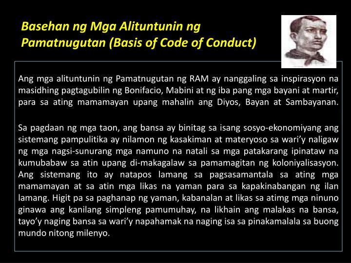 Basehan ng Mga Alituntunin ng Pamatnugutan (Basis of Code of Conduct)