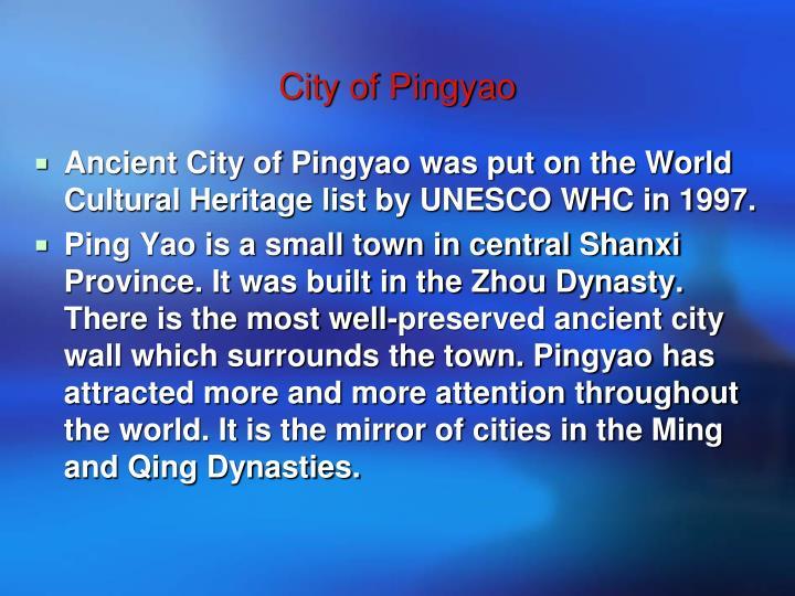 City of Pingyao