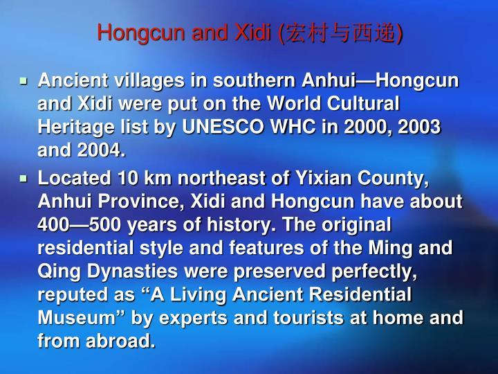 Hongcun and Xidi (