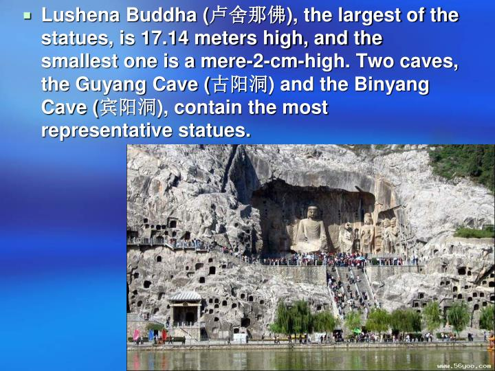 Lushena Buddha (