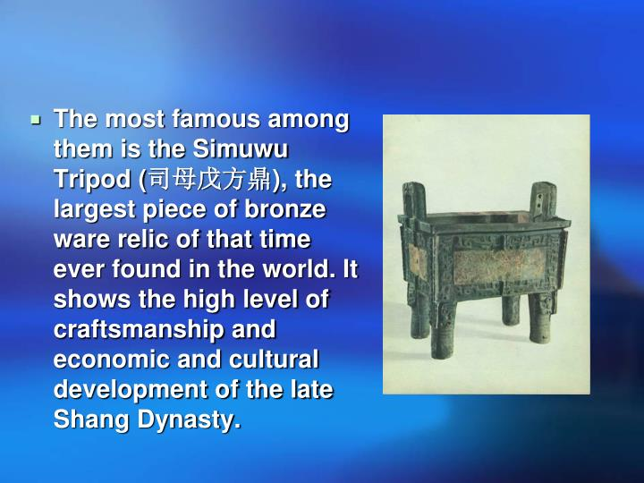 The most famous among them is the Simuwu Tripod (