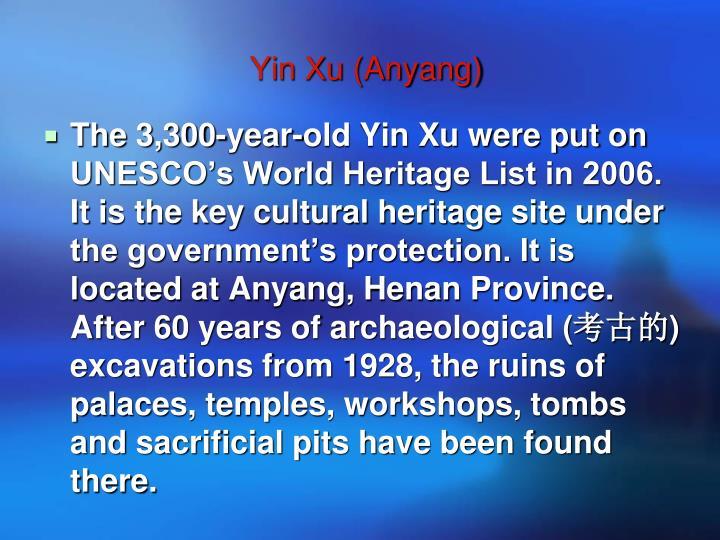 Yin Xu (Anyang)