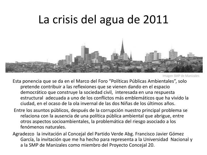 La crisis del agua de 2011