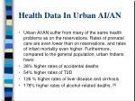 health data in urban ai an