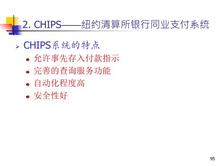 2. CHIPS