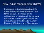 new public management npm