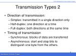 transmission types 2