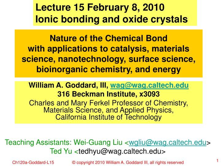 Lecture 15 February 8, 2010