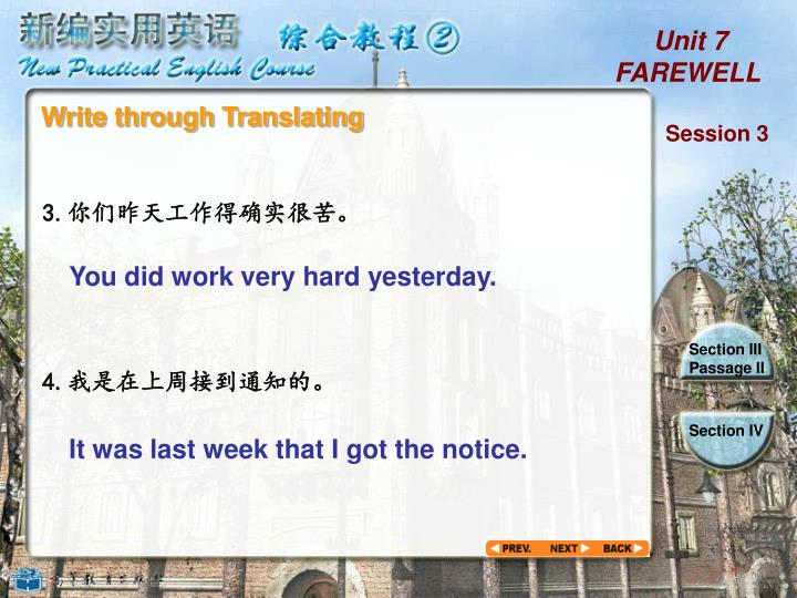 Write through Translating