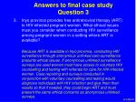 answers to final case study question 3