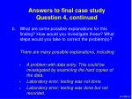 answers to final case study question 4 continued1