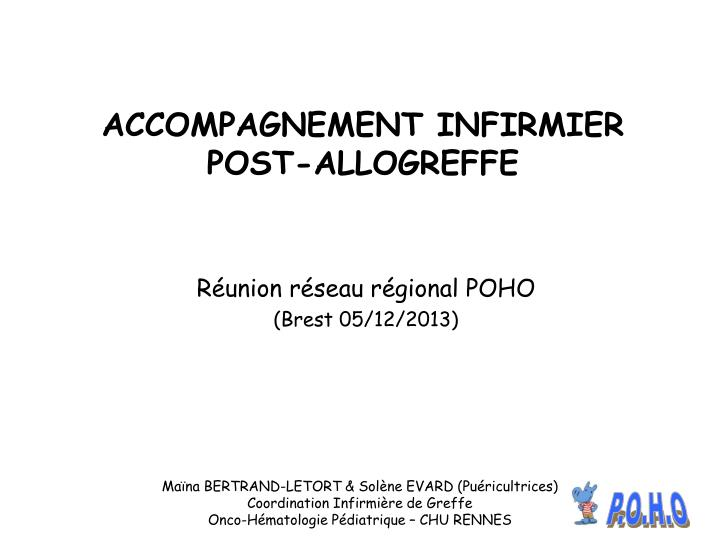Accompagnement infirmier post allogreffe