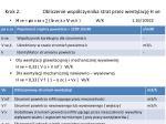 krok 2 obliczenie wsp czynnika strat przez wentylacj h ve