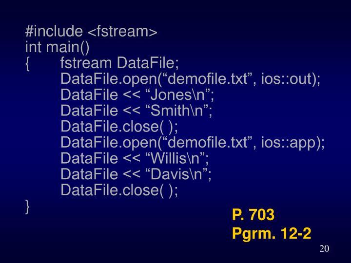 #include <fstream>