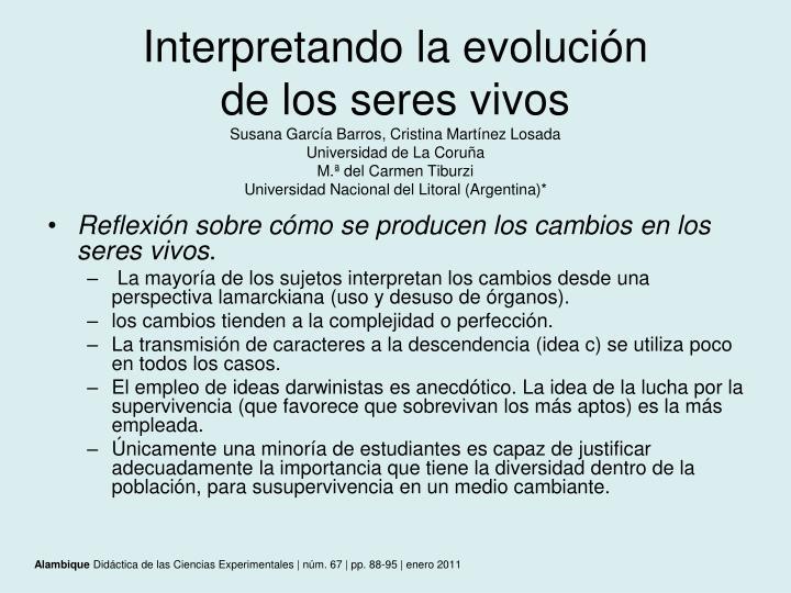 Interpretando la evolución