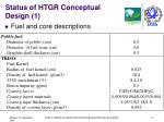 status of htgr conceptual design 1