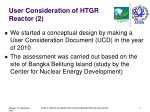 user consideration of htgr reactor 2