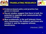 translating research1