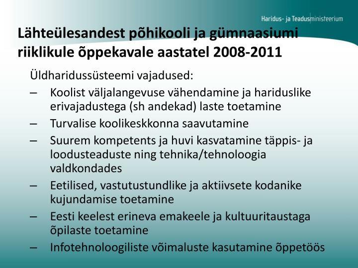 Lähteülesandest põhikooli ja gümnaasiumi riiklikule õppekavale aastatel 2008-2011