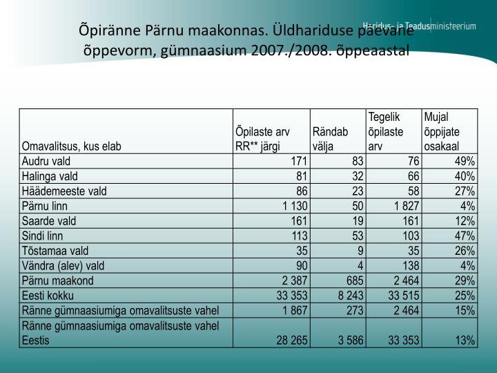 Õpiränne Pärnu maakonnas. Üldhariduse päevane õppevorm, gümnaasium 2007./2008. õppeaastal