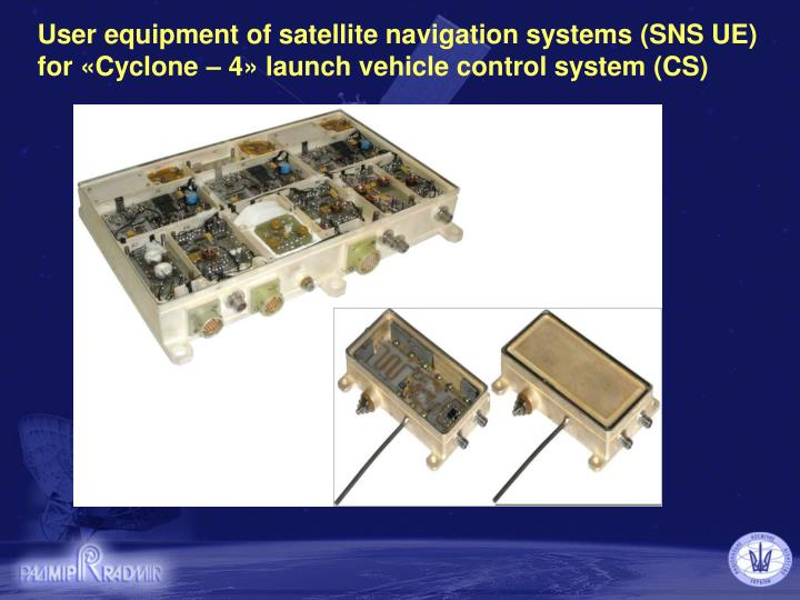 User equipment of satellite navigation systems (SNS UE)