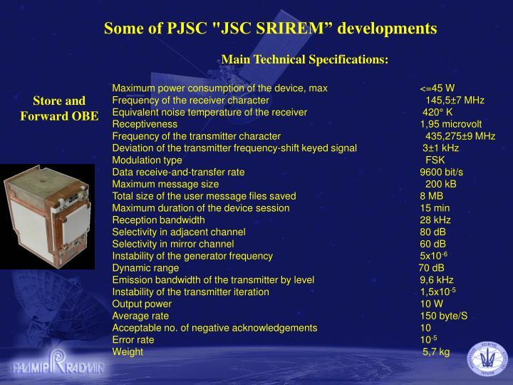 """Some of PJSC """"JSC SRIREM"""""""