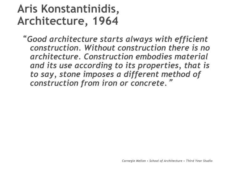 Aris Konstantinidis,