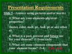 presentation requirements4