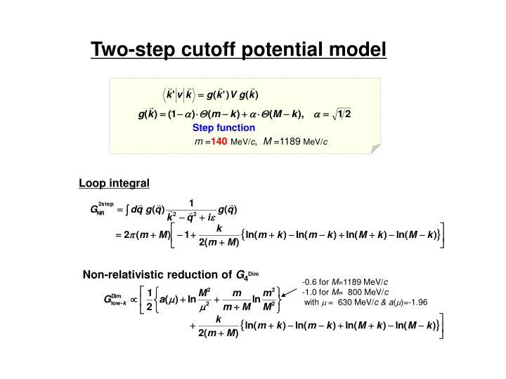 Two-step cutoff potential model