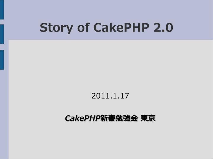 2011 1 17 cakephp
