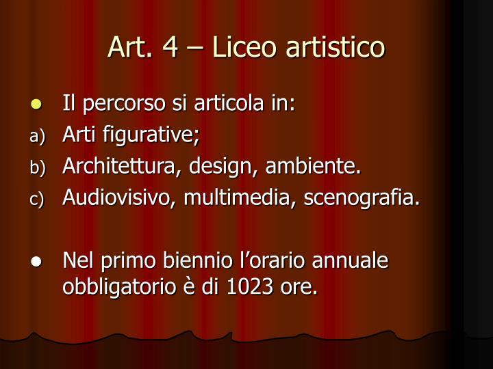 Art. 4 – Liceo artistico