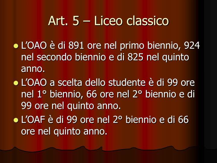Art. 5 – Liceo classico