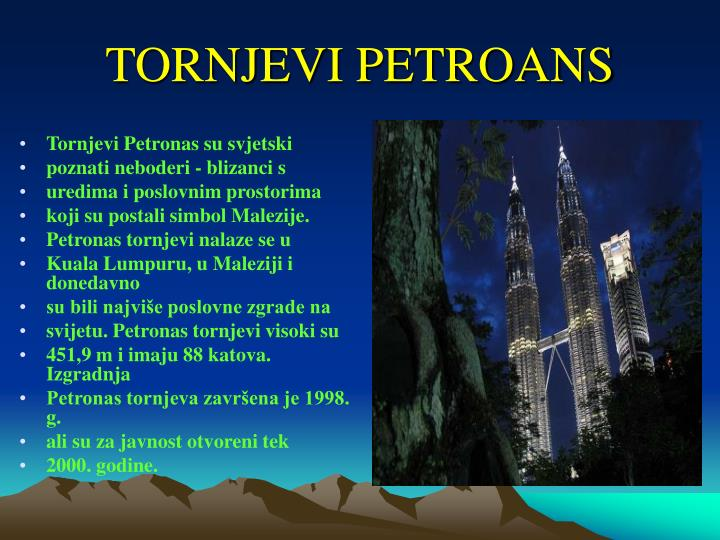 TORNJEVI PETROANS